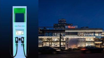 Electrify America To Install Fast Chargers At Westfield Shopping Centers