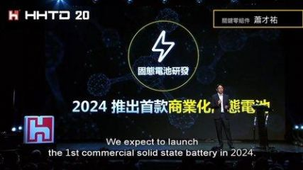 Foxconn Promises To Sell A Solid-State Battery In 2024