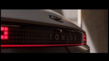 UPDATE: Hyundai Ioniq 5 Launch Date Revealed In New Teaser Video